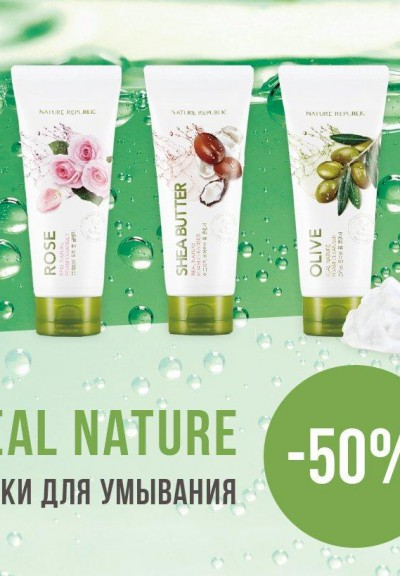 Real Nature -50%