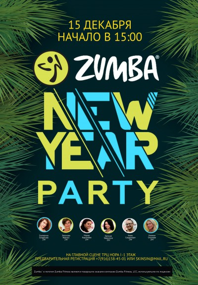 New Year Zumba Party